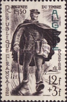 [Day of the Stamp - Previous Issue of 1945, Postman, Overprinted