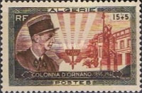 [The 10th Anniversary of the Death of Colonel d'Ornano, 1895-1941, Typ CS]