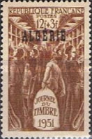 [Day of the Stamp - Previous Issue of 1945, Travelling Post Office Sorting Van, Overprinted