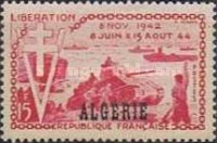 [The 10th Anniversary of Liberation - Previous Issue of 1945
