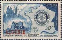 [The 50th Anniversary of Rotary International - Previous Issue of 1945, Overprinted