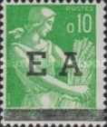 """[Stamps of France Overprinted """"EA"""" and with Bars Obliterating """"REPUBLIQUE FRANCAISE"""", type FE1]"""