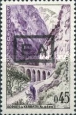 """[Stamps of France Handstamped """"EA"""" and with Bars Obliterating """"REPUBLIQUE FRANCAISE"""", type FG]"""