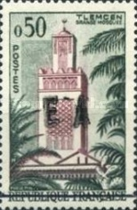 """[Stamps of France Handstamped """"EA"""" and with Bars Obliterating """"REPUBLIQUE FRANCAISE"""", type FH]"""