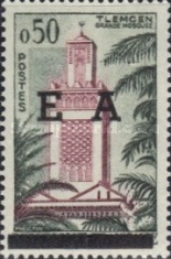 """[Stamps of France Overprinted """"EA"""" and with Bars Obliterating """"REPUBLIQUE FRANCAISE"""", type FH1]"""