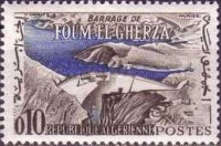 """[Previous Issue of 1945 but Inscribed """"REPUBLIQUE ALGERIENNE"""", type FK]"""