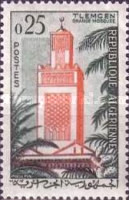 """[Previous Issue of 1945 but Inscribed """"REPUBLIQUE ALGERIENNE"""", type FL]"""