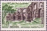 """[Previous Issue of 1945 but Inscribed """"REPUBLIQUE ALGERIENNE"""", type FN]"""