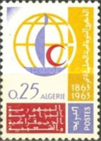[The 100th Anniversary of Red Cross, type FY]