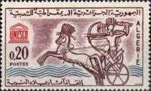 [Nubian Monuments Preservation, Typ GG]