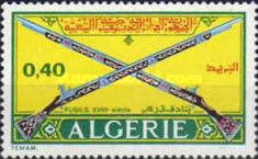 [The 180th Anniversary of the Algerian Weapons, Typ KO]