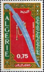 [The 180th Anniversary of the Algerian Weapons, Typ KP]