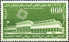 [The 7th Anniversary of the International Algiers Fair, Typ KT]