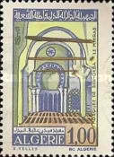 [Mosques, type KX]