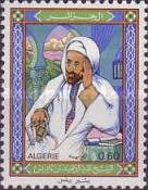 [The 90th Anniversary of the Birth of Sheikh Abdelhamid Ben Badis, Journalist and Education Pioneer, 1889-1940, Typ QZ]