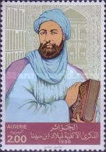 [The 1000th Anniversary of the Birth of Ibn Sina, Philosopher, 980-1037, Typ RV]