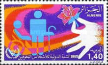 [International Year of Disabled People, Typ SM]
