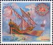 [Algerian Ships of Seventeenth and Eighteenth Centuries, Typ SY]