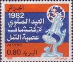 [The 100th Anniversary of the Discovery of Tubercle Bacillus, Typ TC]