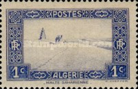 [The 10th Anniversary of the Algerian Postage Stamps - Sahara, Typ Y]
