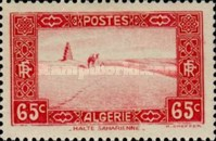[The 10th Anniversary of the Algerian Postage Stamps - Sahara, Typ Y2]