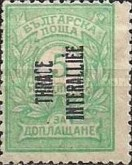 [Bulgarian Postage Due Stamps Overprinted