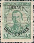 [Bulgarian Postage Stamps Overprinted