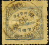 [Indian Dagger - New Desing. Large Distance between Stamps, type A4]
