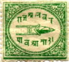 [Indian Dagger - Small Distance between Stamps, type A6]