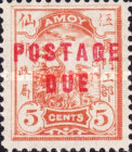 [Issue of 1895 Overprinted