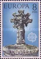 [EUROPA Stamps - Sculptures, type AU]