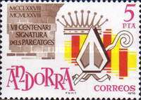 [Juli. The 700th Anniversary of the Signing of the Co-Principality Treaty, type BW]