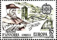 [EUROPA Stamps - Inventions, type DL]