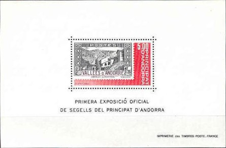 [International stamp exhibition, type ]