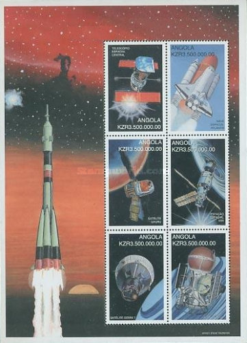[History of Space Travel, Typ ]