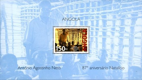 [The 87th Anniversary of the Birth of Agostino Neto, 1922-1979, Typ ]