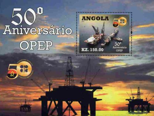 [The 50th Anniversary of OPEC, type ]
