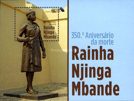 [The 350th Anniversary of the Death of Rainha Njinga Mbande, 1583-1663, Typ ]