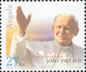 [The 25th Anniversary of the Pontification of Pope John Paul II, Typ BCS]