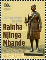 [The 350th Anniversary of the Death of Rainha Njinga Mbande, 1583-1666, Typ BIU]