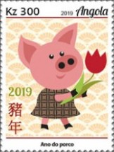 [Chinese New Year - Year of the Pig, type BPX]