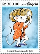 [Chinese New Year - Year of the Rat, type BVN]
