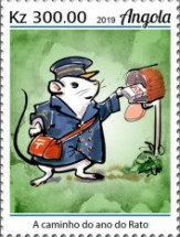 [Chinese New Year - Year of the Rat, type BVQ]
