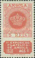 [Philatelic Exhibition and the 80th Anniversary of the First Angolan Stamp, Typ BW1]