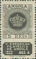[Philatelic Exhibition and the 80th Anniversary of the First Angolan Stamp, Typ BW2]