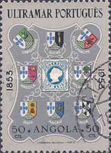 [The 100th Anniversary of the Portuguese Stamp, Typ DU]