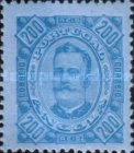 [King Carlos I - Different Perforation, Regular & Coated Paper, Typ E25]