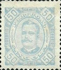 [King Carlos I of Portugal - Regular & Coated Paper, Typ E7]