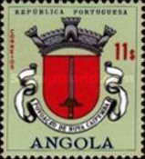 [Angolan Coat of Arms, type HG]