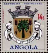 [Angolan Coat of Arms, type HH]
